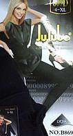 """Лосины женские """"Jujube"""" 4XL"""