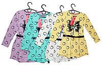 Платье детское трикотажноеTontoy 7715, фото 1