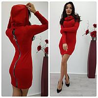 Платье женское с молнией на спине капюшон с драпировкой Красный