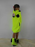 """Детский домашний желтый махровый комплект """"Микки"""": халат+сапожки для дома. Арт-4804"""