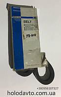Ремень Thermo King water pump ; 78-1011