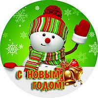 """Тарелки праздничные бумажные одноразовые """" С Новым Годом снеговик""""  18 см 10 шт"""