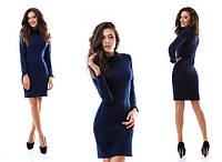 Платье теплое, размер 44 код 3620М