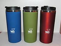 Термокружка WB 9454 Wellberg