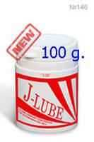 J-LUBE любрикант 100 gr. порошковая смазка