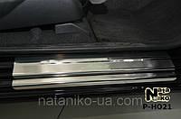 Накладка на порог Honda Jazz II