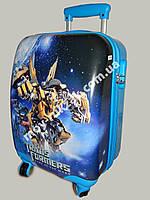 """Детский чемодан дорожный, кодовый замок """"Josef Otten"""" Transformers-3 на четырех колесах 520283"""