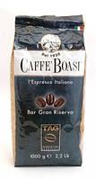 Кофе Caffe Boasi Bar Gran Riserva (зерно), 1кг.