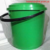 Ведро полиэтиленовое 10 литров с крышкой цветное