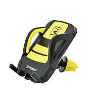 Холдер Remax RM-C13 Black/Yellow (Крепление вентеляционная решетка) (8-056)