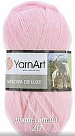 Yarnart Angora De Luxe -217 розовый