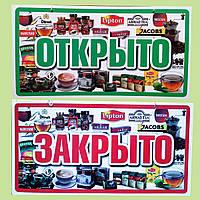 Пластиковая информационная табличка