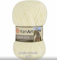 Yarnart Angora De Luxe - 502 кремовый