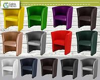 Клубне крісло. Вибір кольорів
