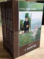 Старец Паисий Святогорец. Собрание Слов в 6-ти томах, фото 1