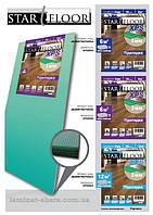 Подложка 2 мм листовая StartFloor