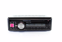 Магнитола автомобильная MP3 1093 съемная панель, автомагнитола mp3 usb, магнитола с дисплеем 1din