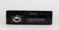 Автомагнитола MP3 1185 съемная панель, магнитола с дисплеем 1din, автомобильная магнитола mp3 usb
