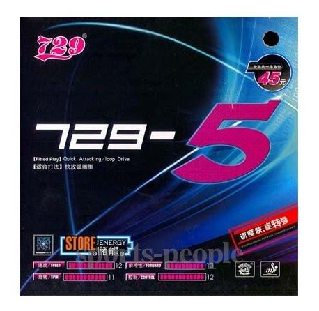 Накладка для ракетки 729-5 - Наш интернет-магазин: sports-people.com.ua в Одессе