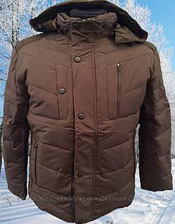 Мужская куртка пуховик Водоотталкивающая ткань