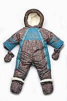 Детский зимний комбинезон-трансформер для мальчика на меху с рождения до 1 года размер 62-80