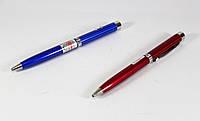 Брелок с лазером LASER V2 (только упаковкой 24 штук), брелок ручка с фонариком, брелок для ключей