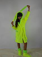 Детский домашний желтый с зелеными вставками махровый комплект: халат+сапожки для дома. Арт-4810
