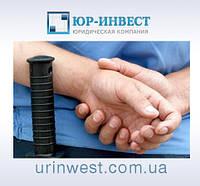 Беспредел милиции по-украински. Как защитить свои права?