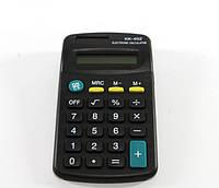 Карманный калькулятор Kenko KK 402, калькулятор 8 разрядный, электронный калькулятор