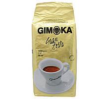 Кофе в зёрнах Gimoka Gran Festa 1 кг.