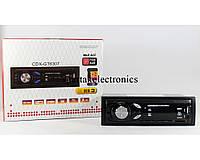 Автомобильная магнитола MP3 6307 ISO с евро разъемом и кулером, автомагнитола с USB/SD/FM 4 динамика