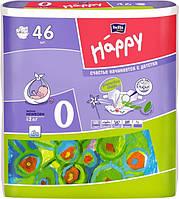 Підгузки дитячі HAPPY BELLA BABY before newborn. (вага 0-2 кг., 46 шт.)