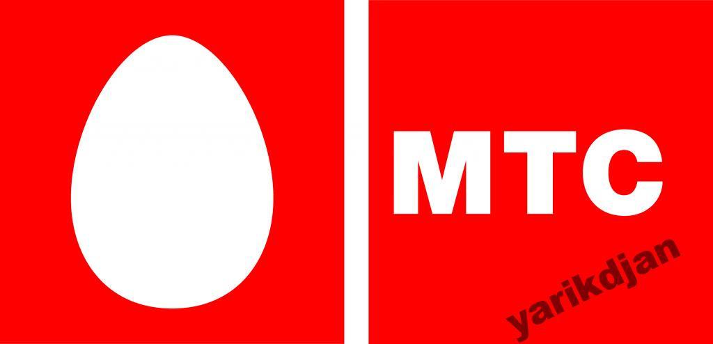 Красивый номер МТС 095 57 26 444 - СПД Пилипчук в Киеве