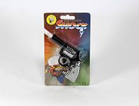 Пистолет-шокер 2357-30019R, шокер пистолет многозарядный, электрошокер пистолет