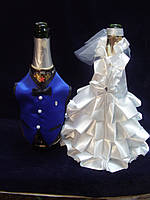 Одежка на шампанское
