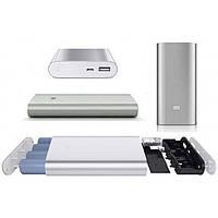 Портативное зарадное Power Bank 20800 Xiaomi