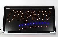 """Светодиодная вывеска """"Открыто"""" CH-3202 фигурная желтая, светодиодное табло, рекламная вывеска"""