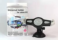 Универсальный держатель Holder 019 для навигаторов и планшетов с прищепкой, авто держатель для планшета