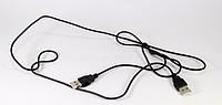 Удлинитель USB папа-папа, кабель удлинитель usb папа мама, активный удлинитель