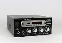 Звуковой усилитель AMP 805, портативный усилитель звука, мощный усилитель звука + караоке