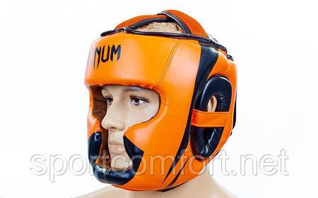 Шлем Venum Fullface Flex оранжевый