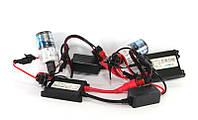 Ксенон HID H1, полный комплект ксенона для установки в авто Xenon, комплект ксенона hid
