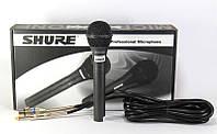 Микрофон Shure DM 959, универсальный динамический микрофон, проводной ручной микрофон, микрофон для вокала