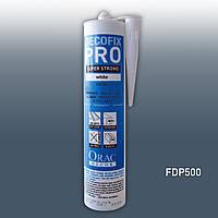 FDP500 Orac DecoFix Pro 310 мл - монтажный клей