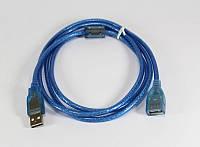 Кабель удлинитель USB 2.0 a/f 1.5m, удлинитель usb 1,5 метра