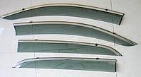 ENCORE/Opel Mokka 2012 ветровики с молдингом нерж сталь