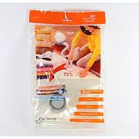Вакуумные пакеты для вещей VACUM BAG 70*100см, вакуумное хранение вещей, вакуумные мешки