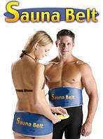 Пояс для похудения с эффектом сауны SAUNA BELT, термопояс для похудения сауна белт