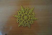 Новогоднее украшение Снежинка №3 15 см, фото 1