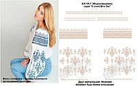 Заготовка для вишивки жіночої сорочки бісером/нитками на білій тканині